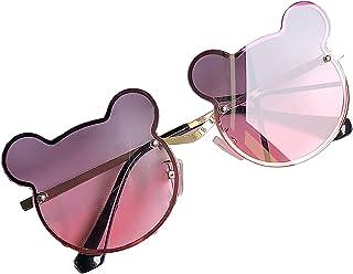 نظارات شمسية للأطفال الأولاد والبنات عدسات واقية لعمر 4-7 سنوات نظارات شمسية للأطفال (قطعتان)-أحمر رمادي