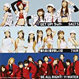 BE ALL RIGHT! 歌詞