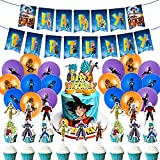 Dragon Ball Z Birthday Party Supplies and Decorations for Boys Includes Cupcake Toppers Balloons Banner Cake Topper for Kids