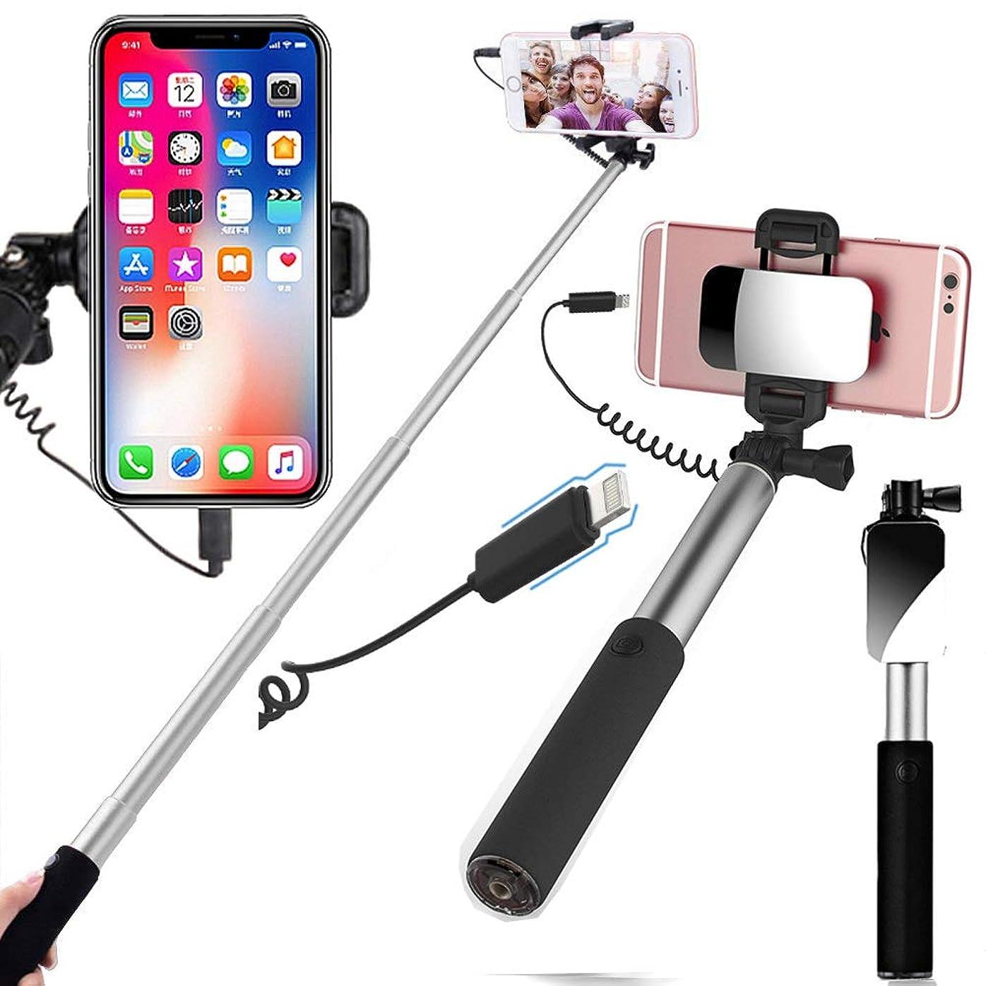 モネオリエンタルビタミンYooGoal iPhone XS MAX XS X XR 8 8プラス7 7プラス6 6プラスプラスSE(シルバー)用ミラーワイヤーコントロールコネクタ(Bluetoothなし)付き携帯電話Selfieスティックとの互換性