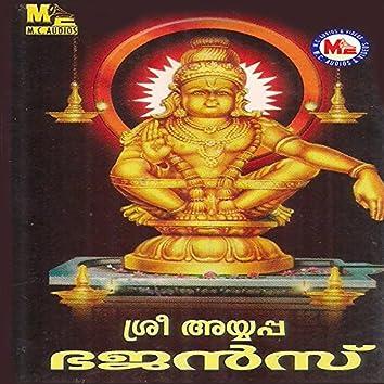 Sree Ayyappa Bhajans