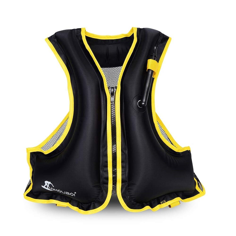 KEBIK ライフジャケット インフレータブルベスト フローティン グベスト 救命胴衣 手動膨張式 超浮力 大人子供用 ウォータースポ ーツ シュノーケリング 川 海 水泳 プール アウトドアなど