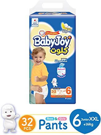 Babyjoy Compressed Diamond Pad Cullote, Jumbo Pack Junior XXL Size 6 Count 32 - +16Kg