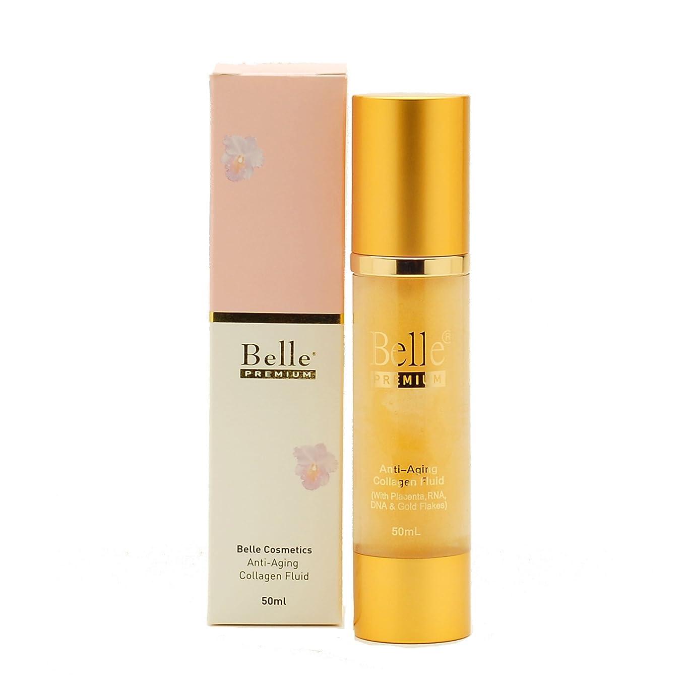束初期のちょっと待って[Belle Cosmetics]ベルコスメティック ベルプレミアム?コラーゲンジェル50g【海外直送】