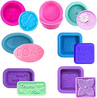 Lot de 21 moules en silicone pour fabrication de savon et moules à pâtisserie, cupcakes, muffins - Forme carrée ronde oval...