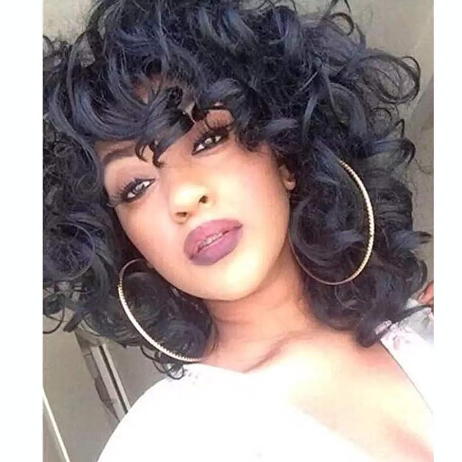 はぁ神秘意味のある女性のかつら、ファッションの長い巻き毛のアフリカの小さなボリュームマイクロボリュームふわふわ爆発ヘッド、パーティーロールプレイングかつら