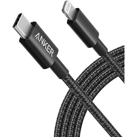 Anker 高耐久ナイロン USB-C & ライトニングケーブル MFi認証 PD対応 iPhone 12 / 12 Pro / 11 / SE(第2世代) 各種対応 (1.8m ブラック)