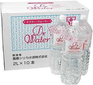 ドクターウォーター Dr.Water 2L×10本