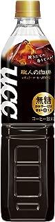 UCC 職人の珈琲 無糖 930mlペットボトル×12本入×(2ケース)