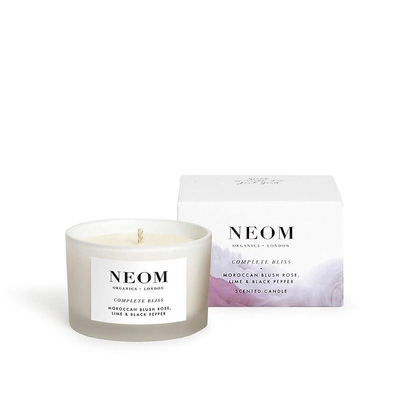 マークされたなのでデコラティブ[Neom] Neom完全な至福の旅行キャンドル75グラム - Neom Complete Bliss Travel Candle 75g [並行輸入品]