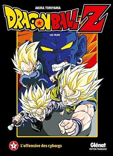 Dragon Ball Z - Film 07: L'offensive des cyborgs