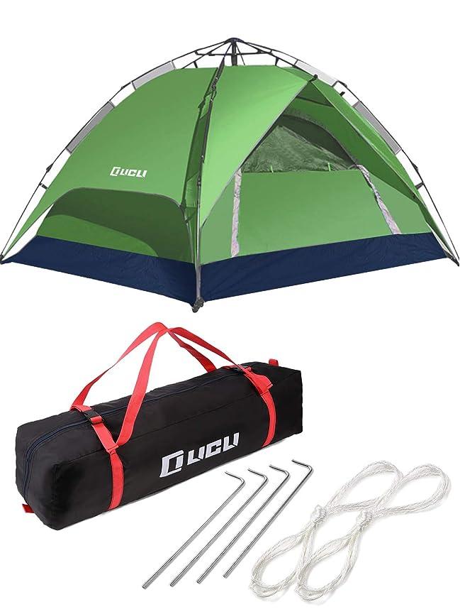 リード彼らは部屋を掃除するLICLI テント ワンタッチ 2人用 ~ 4人用 ロープ ペグ 付き 軽量 アウトドア キャンプ用品 簡単 設営 「 登山 運動会 ツーリング 防災 」「 コンパクト 一人用 」「 防水 防風 UVカット 」 5カラー 210×210×135cm