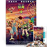 ZKSB Avión Rompecabezas 1000 Piezas Toy Story 4 1000 Piezas Rompecabezas Juego Mental Gran Juego Escena de Juguete 75x50cm