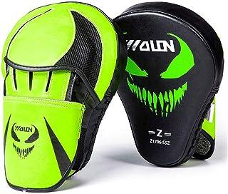 パンチングミット ボクシング ミット パンチング グローブ 格闘技 空手 トレーニング用 キックミット 2個 セット