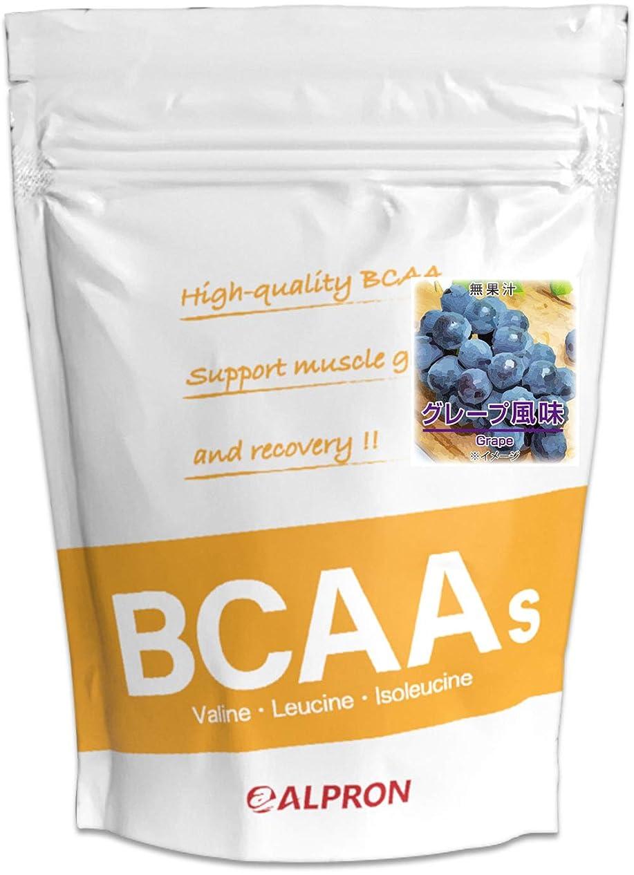 熱推測する連帯アルプロン BCAA 1kg グレープ風味(アミノ酸 ALPRON 粉末ドリンク 国産)