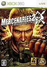 Mercenaries 2: World in Flames [Japan Import]