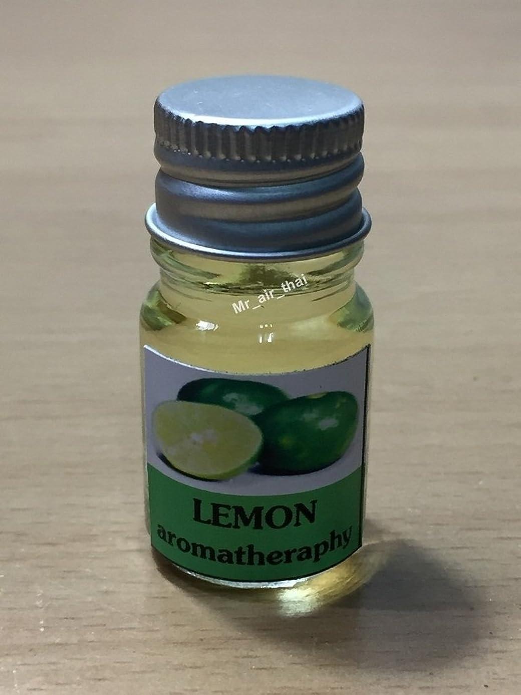 回転不規則性踊り子5ミリリットルアロマタイのレモンフランクインセンスエッセンシャルオイルボトルアロマテラピーオイル自然自然5ml Aroma Thai Lemon Frankincense Essential Oil Bottles Aromatherapy Oils natural nature