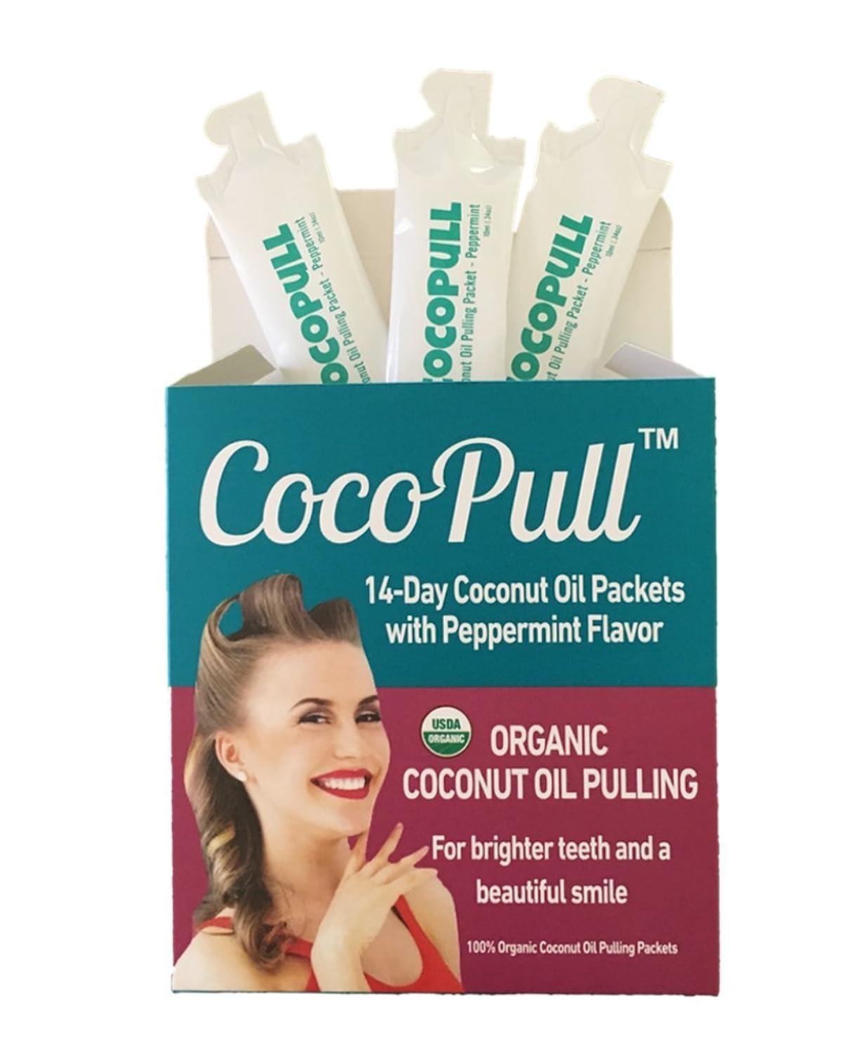 クラッチチューブショルダーAVIVA PURE CocoPull Organic ココナッツオイル Pulling Natural Teeth Whitener 14pack