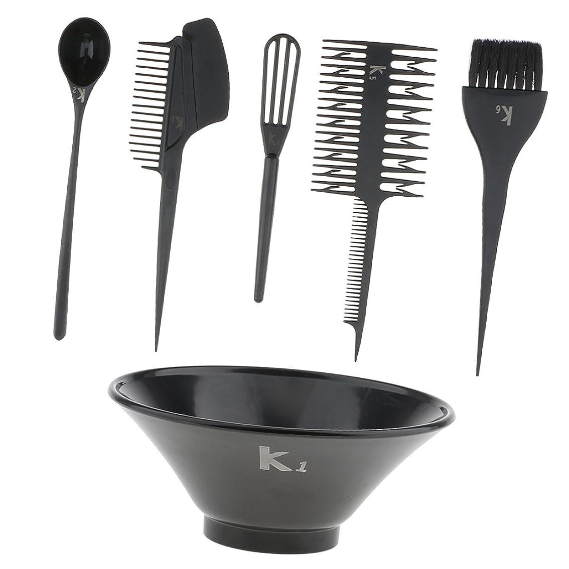 CUTICATE 6個 DIY 髪用具キット サロン用具 髪着色 ブラシ 櫛 二頭櫛 ミキシングボウル スプーン 全2色 - ブラック