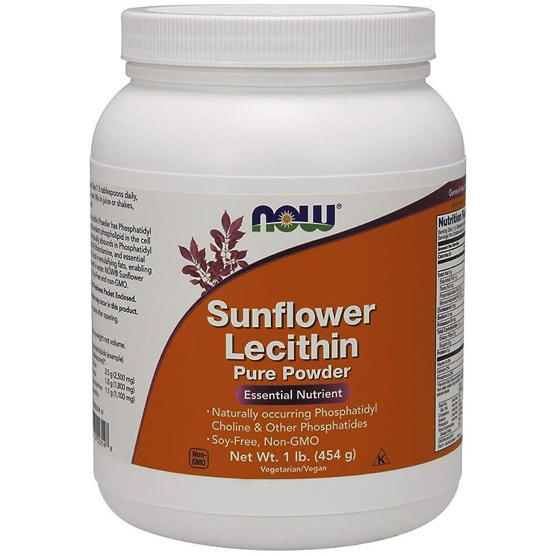 聡明キリマンジャロ再生可能海外直送品Now Foods Sunflower Lecithin Powder, 1 lb