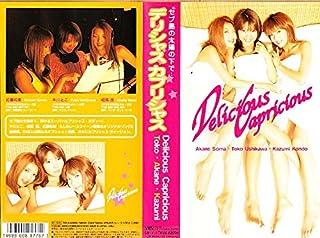 Delicious Capricious [VHS]