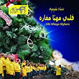 Lailat Al Milad