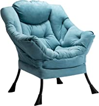 Amazon Com Comfy Chair For Bedroom