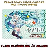 ブシロード ラバーマットコレクションエクストラ Vol.7 『レーシングミク2012』