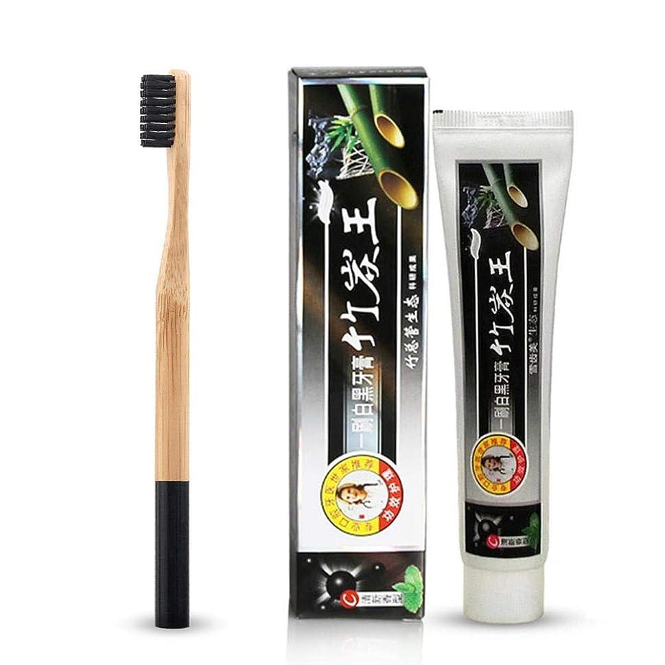 歯磨き粉 活性炭 歯ブラシ キット 口頭心配 2PCS