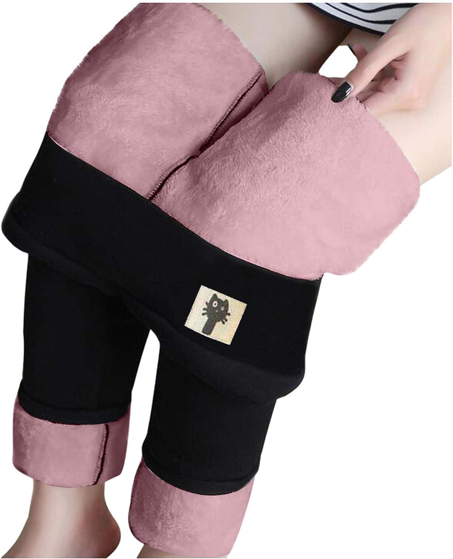 Uppada Women's Warm Winter Fleece Lined Pants Athletic Sweatpants Joggers Stretch High Waist Active Running Casual