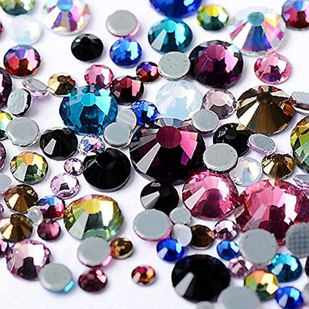 スチュアート島休憩する差別するFidgetGear 1400ピースフラットバック3dネイルアートデコレーションラインストーングリッターネイルアクセサリー宝石