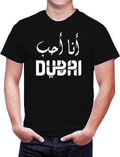 I Love Dubai Black Unisex Tshirt