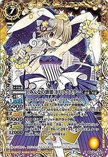 バトルスピリッツ BSC37-X03 [みんなの歌姫]トリックスター (Xレア) オールキラブースター プレミアムディーバセレクション