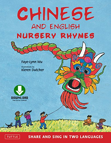 Chinese and English Nursery Rhymes: Share and Sing in Two Languages [Downloadable Audio Included] (English Edition)