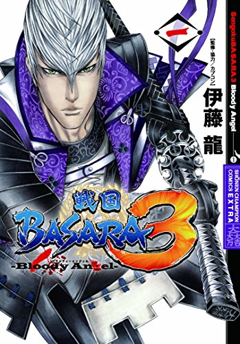 Sengoku Basara 3 Bloody Angel 1-8 Complete Set [Japanese]