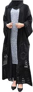 open abaya dress