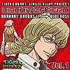 TIGER & BUNNY - CIRCUIT OF HERO Vol.1