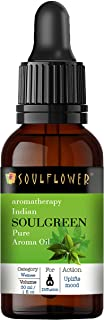 Soulflower Soulgreen Aroma Oil for Diffuser - 100% Pure, Organic, Natural, Alcohol-Free, Chemicals Free, No Synthetic Colo...
