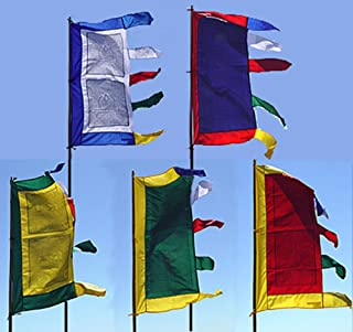 3 Foot 4 Inch Tall Prayer Flags - Set of 5 Colors