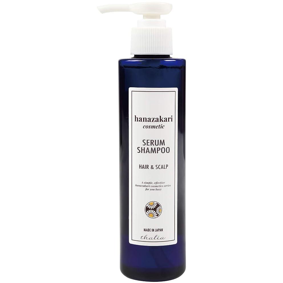 寝室努力心理的にthalia(タレイア) はなざかり美容液シャンプー200mLボトル