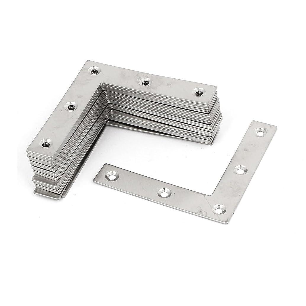 uxcell 80mmx80mmx1.5mm L Shape Angle Bracket Corner Brace Flat Repair Plate 25pcs