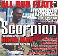 SCORPION ALL DUB PLATE vol.1