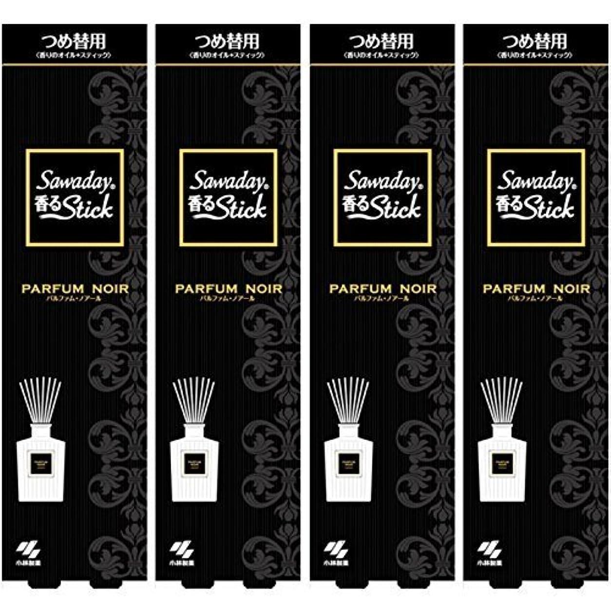 不完全くま狂った【セット品】サワデー香るスティック 消臭芳香剤 詰め替え用 パルファムノアール 70ml (4個)