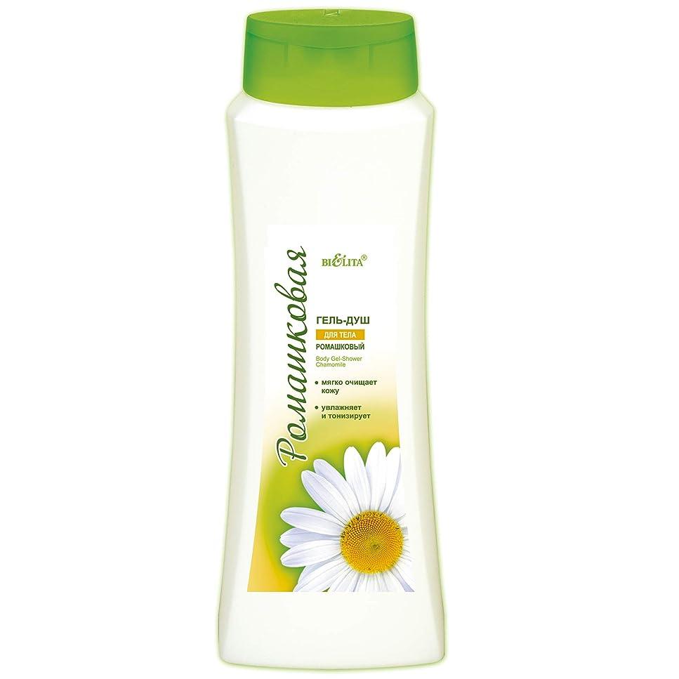 相互文庫本入札Bielita & Vitex | Chamomile Line | Shower Gel for Body Wash & Care | All Natural: Allantoin, Chamomile Extracts and Vitamin B5, E | 500 ml