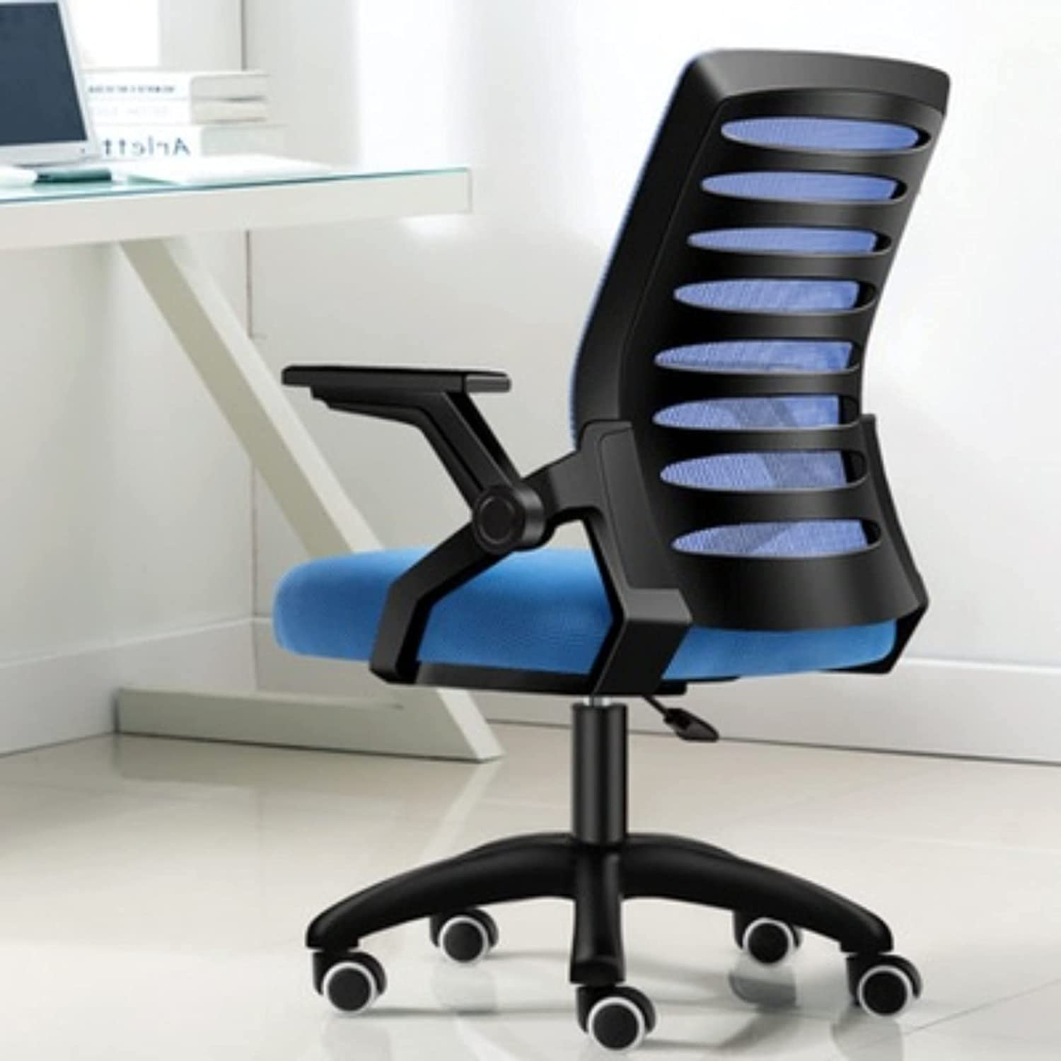 Computer Chair Home Office New life Lift B Employee Lazy seat Some reservation