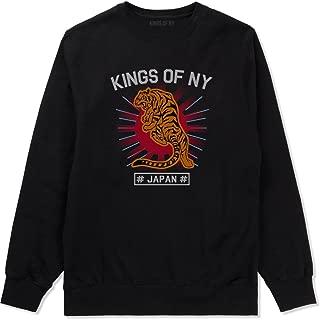Japanese Tiger Rising Sun Mens Crewneck Sweatshirt