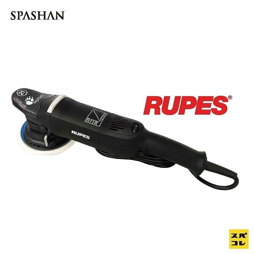 嫌い苦味賞賛する【SPASHAN】電動ダブルアクション サンダーポリッシャー RUPES LHR21 Mark Ⅱ Big Foot スパシャン ルペス