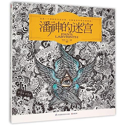 96 pagina's Pan's Labyrinth Kleurplaten Boeken voor Volwassenen Kinderen Relieve Stress Graffiti Schilderen Tekenen Antistress Kleurboek