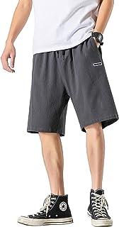 LANSERY ハーフパンツ メンズ ショートパンツ 短パン 5分丈 ポケット付き 調整紐 大きいサイズ 夏 通気性 カジュアル