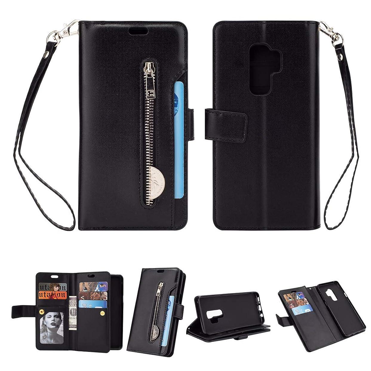 みぞれ遺体安置所デッドロックGalaxy S9 Plus ケース Iproods SC-03K SCV39 ケース 手帳型 カード収納 スタンド機能 耐衝撃 人気 おしゃれ ギャラクシーS9 プラス カバー 電磁波干渉防止シートとタッチペン付き ブラック